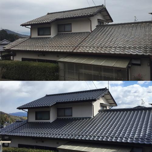 広島の屋根瓦のお店 ウィズホーム 仕事内容